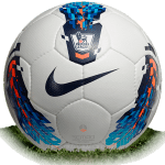 Nike Seitiro is official match ball of Premier League 2011/2012