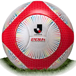 Adidas Kotohogi is official match ball of J League 2013